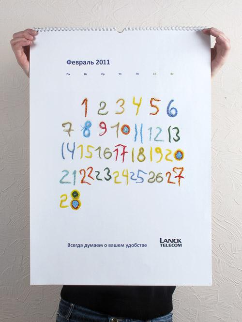 creativecalendar2011-14