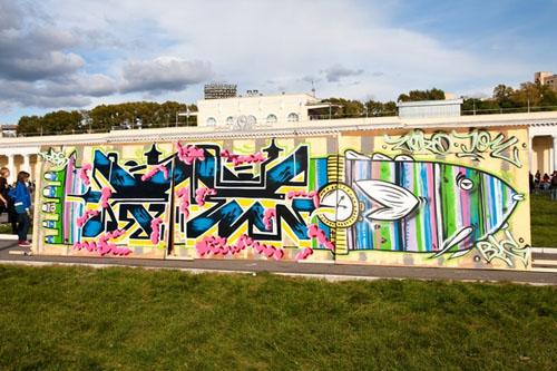 graffiti_arts_5