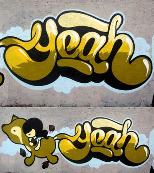yeah_20