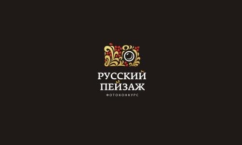russian_landscape_133