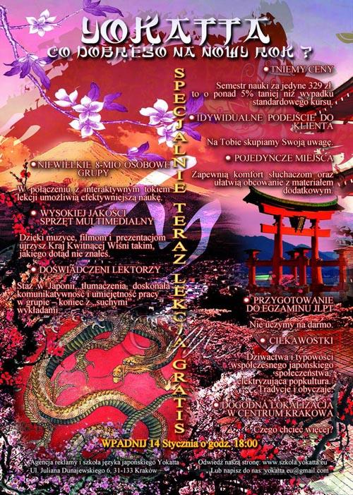 flyer_design_14