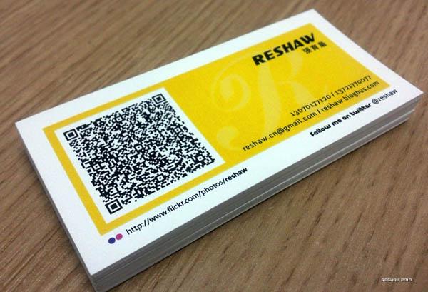 Personal QR Card_10