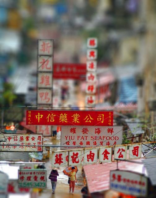 hongkong_24