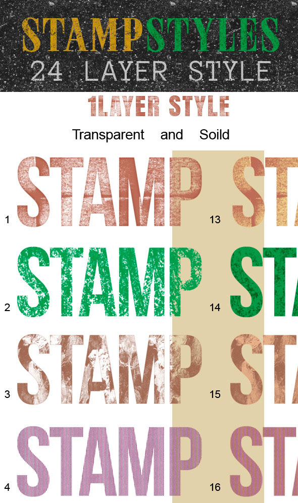 stamp-layer-style