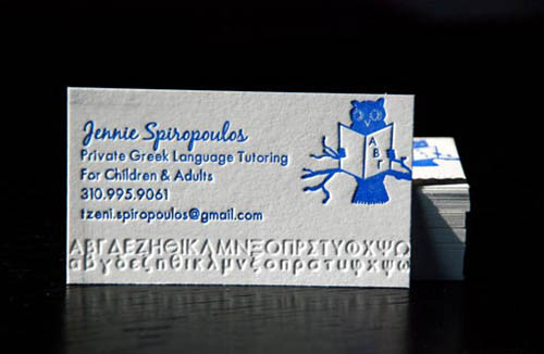 GreekBusinessCard16