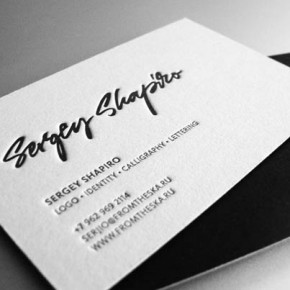 100 Best Letterpress Business Cards