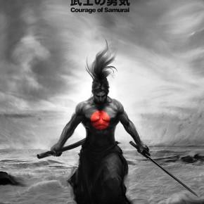 The Art Of Samurai : 23 Amazing Artworks
