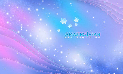 The Japanese Style Wallpaper_84