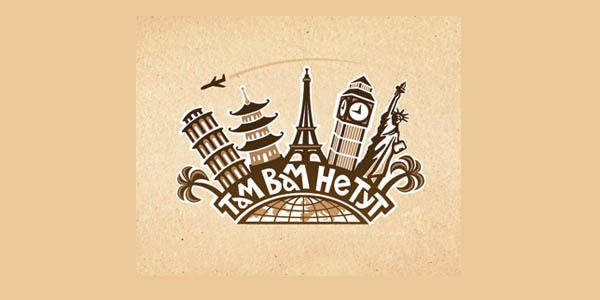 travel_agency_logo_4
