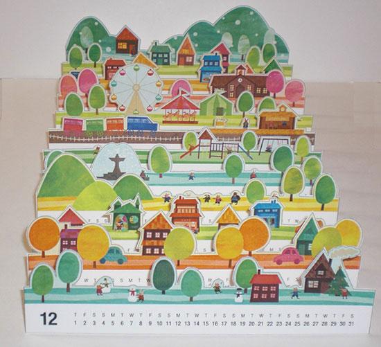 Free 3D Town Calendar