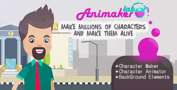 Animaker Lab